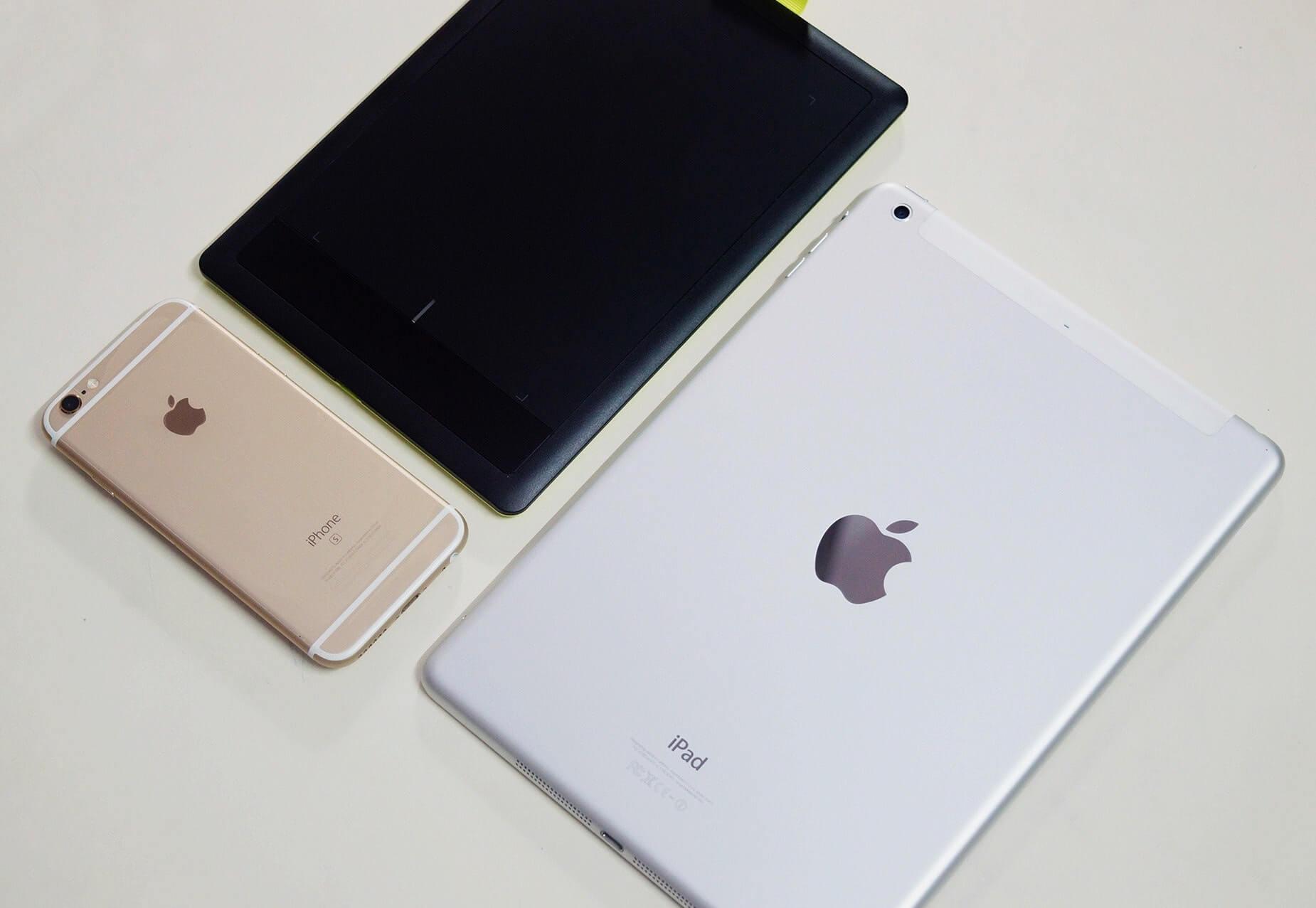 Unsere Möglichkeiten bei Apple Mobile Devices